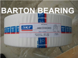 Jinan Barton Bearings Co., Ltd